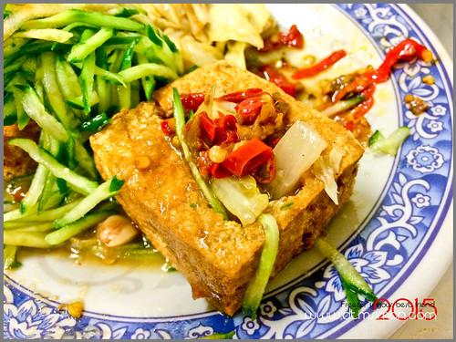 老吳臭豆腐1514.jpg