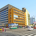 Peru, Lima, Avenida Abancay, urban scape with block of assymetric buildings #Ρeru