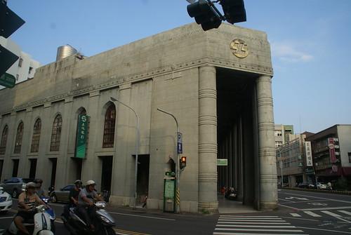 Tainan (臺南)