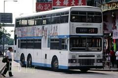 S77-15 DA10 香港仔 (flpboris) Tags: cmb da10 dennis condor 11m china chinamotorbus cumminslta10 voithd863 duple duplemetsec dragon dominator dm aberdeen 338 hongkong hksar hk bus borisbusimagefbpage british britian borisbusimagefacebookpage dda esprit 巴士 中巴 中華巴士 1998年