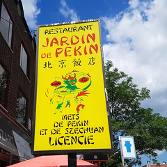 Restaurant Jardin de Pkin, Montral (Exile on Ontario St) Tags: restaurant jardin de pkin cuisine szechuan beijing chinese resto chinois chine china enseigne sign affiche pancarte signe jaune bright yellow montreal dragon lucky characters food business commerce snowdon queenmary queen mary ndg notre dame grace peking garden grce notredamedegrace mets sichuancuisine sichuan szechwancuisine szechuancuisine sichuanaise sichuanais square squareformat festival newyear sky ciel montral nouvelan canada
