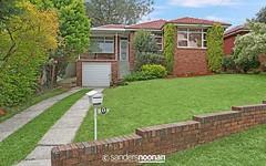 1 Ikara Place, Peakhurst NSW