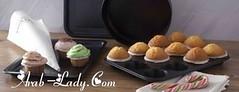 أدوات مطبخ هوم سنتر أناقة متقنة (Arab.Lady) Tags: أدوات مطبخ هوم سنتر أناقة متقنة