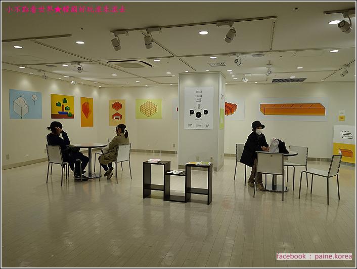 札幌 Le trois v.s Ainz Tulpe (60).JPG