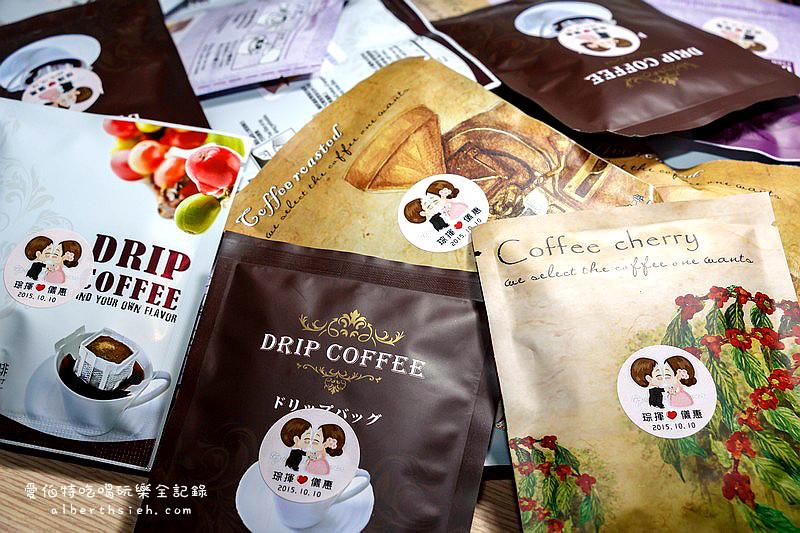 桃園龜山.咖啡店