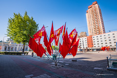 Workers' Party Flag across Pyongyang (reubenteo) Tags: city red tourism war asia fireworks military korea parade communism celebration kimjongil vip metropolis comrade socialism tanks workersparty northkorea pyongyang 70thanniversary dprk kimilsung kimjongun