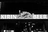 Hiroshima (MCorrigan1983) Tags: bw japan 50mm nikon hiroshima nikkor kodaktmax400 nikonf6 2015 nikkor50mmf18d 400tmx