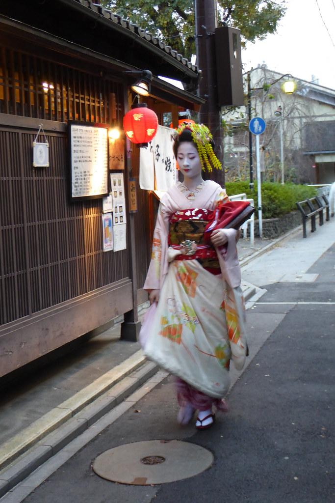 Real life Geisha