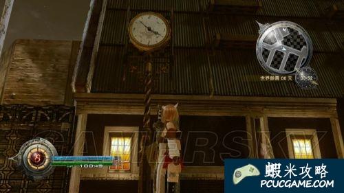 FF13 雷光歸來 13個時鐘位置