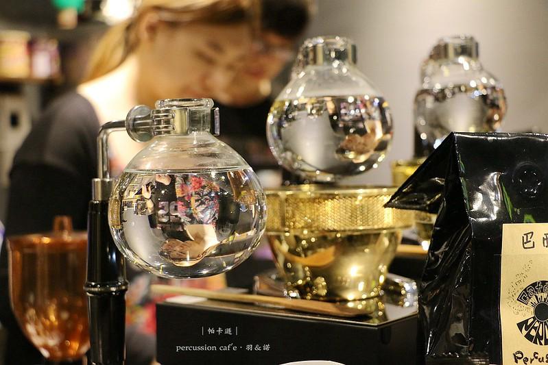 帕卡遜 percussion caf'e板橋咖啡廳032