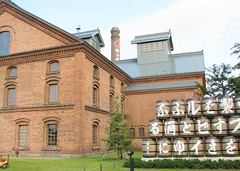 Sapporo brewery 2012 (Tangled Bank) Tags: kaitakunomura historical village sapporo japan kaitaku no mura japanese asia asian old classic heritage vintage history tradition traditional culture cultural beer brewert