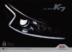 KIA K7;  2016_1  (Korea) (World Travel Library) Tags: kia k7 2016 koreanlanguage brochures sales literature world travel library center worldtravellib auto automobil papers prospekt catalogue katalog vehicle transport wheels makes model automobile automotive motor motoring drive wagen photos photo photograph picture image collectible collectors ads fahrzeug frontcover korean cars   worldcars broschyr esite catlogo folheto folleto   ti liu bror documents dokument