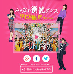 hotpepper-20150918-web3