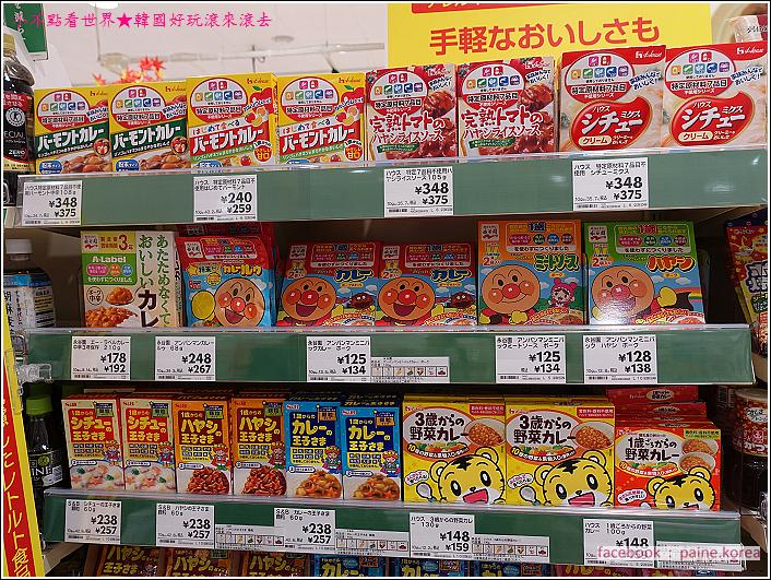 北海道札幌Ario購物中心 - Ito Yokado (83).JPG
