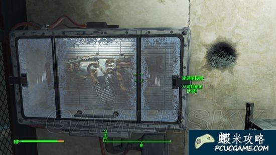 異塵餘生4 叫狗狗拿冰凍槍方法 111號避難所