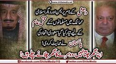 !           ! (ShiiteMedia) Tags: pakistan shia shiite                  shianews        shiagenocide shiakilling       shiitemedia shiapakistan mediashiitenews