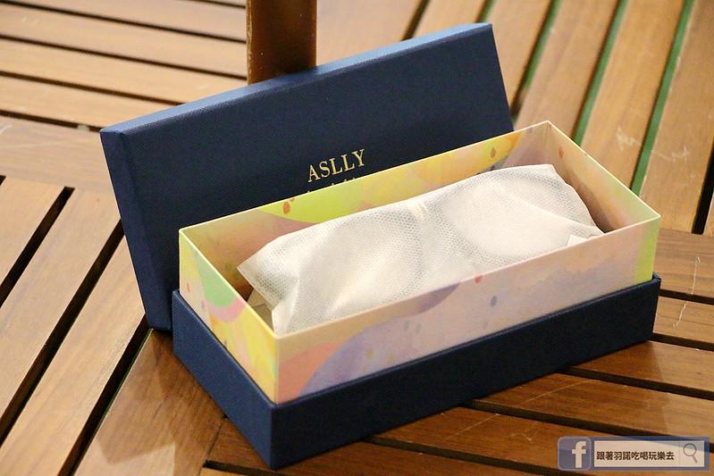 ASLLY濾藍光眼鏡抗UV紫外線女性潮流眼鏡005