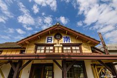 - Rinan Station (sT0n3_shih) Tags: d610 nikon 1635mm taichung taiwan   architecture  artificialview  taiwanrailway train railway tra