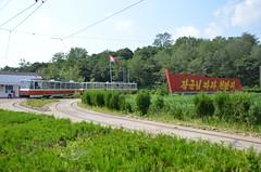 Severn Korea/North Korea (8/2015) (Prokop Vantuch) Tags: north korea dmz pyongyang panmunjom dprk kaesong pchjongjang kldr severn