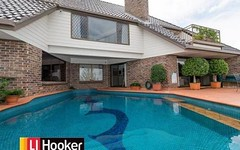 Address available on request, North Tamworth NSW