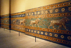 Processional Way (Reconstruction), Babylon