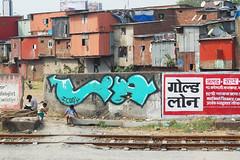 By the rail line (camera indica) Tags: india streetart start graffiti citywalls bombay bollywood mumbai bandra