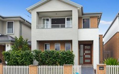 21 Nijong Drive, Pemulwuy NSW