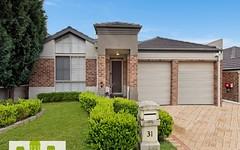 31 Parkwood street, Plumpton NSW
