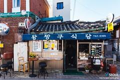 Seoul: Bukchon Gyedong-gil (Seoul Korea) Tags: city asian photo asia december capital korea korean photograph seoul southkorea   kpop  2015 republicofkorea bukchon gyedong canoneos6d bukchonhanokvillage gyedongalley