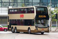 TV4434 | 66X (TommyYeung) Tags: transportphotography enviro500mmcfacelift kmb kowloonmotorbus alexander alexanderdennis enviro500 enviro500mmc enviro 3axle dennis doubledecker facelift hongkong hongkongbus hongkongtransport hongkongbuses taikoktsui tv4434 vehicle bus buses olympicstation