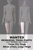 WANTED: Resinsoul Thigh Parts (✦Dedeko✦) Tags: resinsoul doll bjd balljointed asian ball jointed male female resin girl boy yi chun ling bigger body 72 cm 68 parts thighs legs any color condition wanted sell sale buy purchase wtb left right