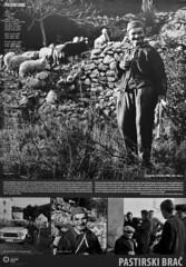 Pastir Lode (roksoslav) Tags: krip bra dalmatia croatia 2016 stjepanpulieli struja nikon d7000 nikkor28mmf35 pastirloda