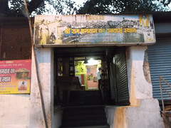Tapovan-rama-temple-Nasik-04 (umakant Mishra) Tags: godavaririver kapilagodavarisangam kapilariver laxmantemple maharastra nashik ramvanavas ramaparnakuti soubhagyalaxmimishra surpanakhatemple touristspot trivenisangam umakantmishra