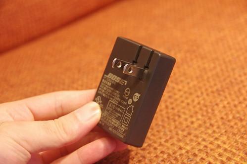 Bose SoundLink Mini Bluetooth Speaker II (Photo: TAKA@P.P.R.S on Flickr)