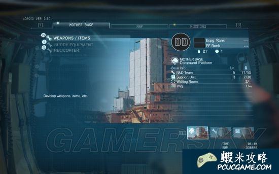 《潛龍諜影5:幻痛》麻醉狙擊槍獲得方法密技