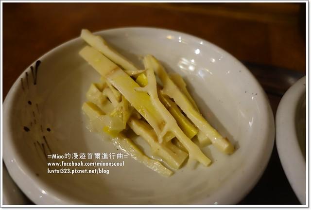 한옥식당56