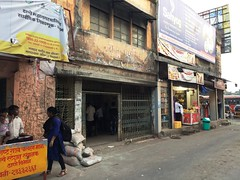 Thane Railway Station ST Bus Stand (Depot) (Reservation office) MSRTC (YOGESH CHOUGHULE) Tags: thanerailwaystationstbusstanddepotreservationofficemsrtc thane railway station st bus stand depot reservation office msrtc