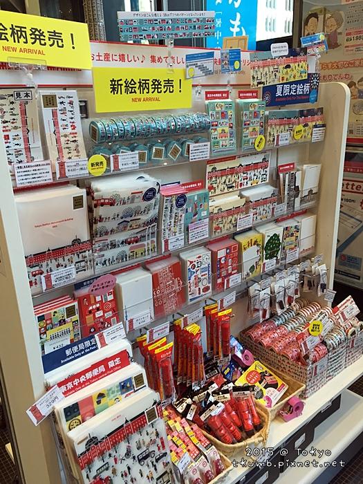 2015東京中央郵便局04.JPG
