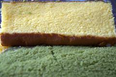 Castello cake Nagasaki