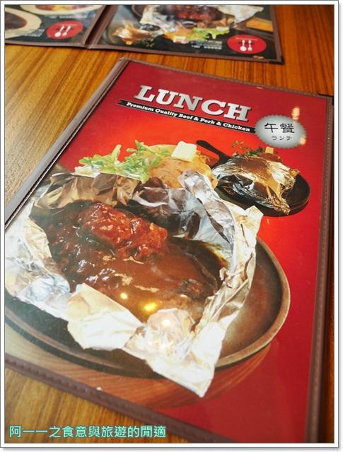 微風信義美食-grill-domi-kosugi-日本洋食-捷運市府站-東京六本木image023