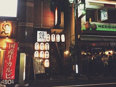 small restaurant at a small alley (linhchi_) Tags: city japan night vintage japanese lights tokyo quiet traditional peaceful citylights citynight nhtbn nht
