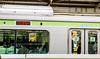 IMG_8495 (kndynt2099) Tags: yamanoteline jrtrain japan tokyo