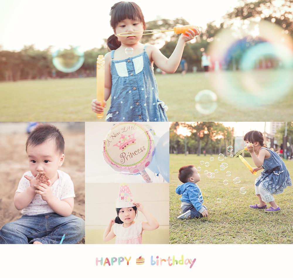 寶寶兒童週歲親子攝影記錄生日派對party拍照攝影師