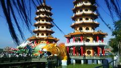 Lotus Lake (Give-on) Tags: lake pagoda dragon lotus tiger taiwan kaohsiung