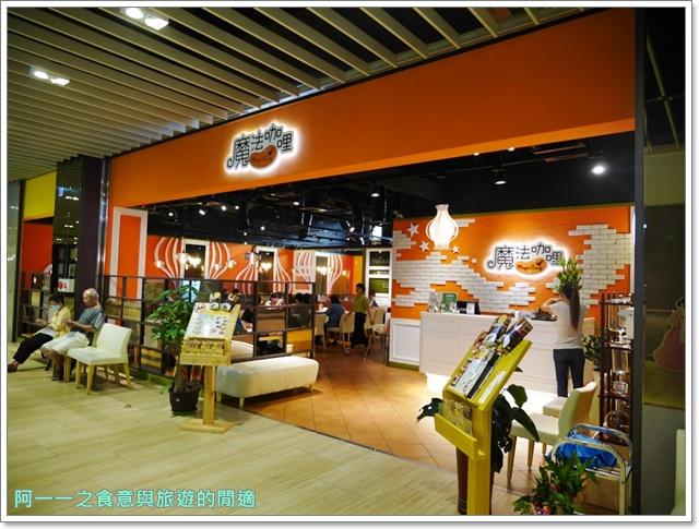 苗栗頭份尚順育樂世界美食購物中心皇廚一品牛排美食街image022