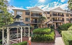12C/7 MacMahon Place, Menai NSW