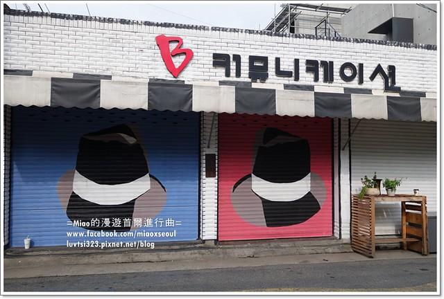 김광석다시그리기길19