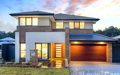4 Caladenia Place, Kellyville NSW