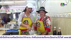 ตลาดสดสนามเป้าล่าสุด สุนารี ราชสีมา 2/4 15 พฤศจิกายน 2558 ย้อนหลัง TaladsodSanampao HD - YouTube