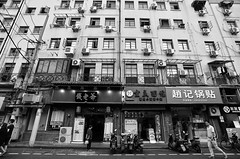 Clim a Shanghai. (jmboyer) Tags: chi1831 jmboyer getty images imagesgoogle photoyahoo photogo lonely gettyimages picture travel voyage go yahoo nationalgeographie shanghai lonelyplanet